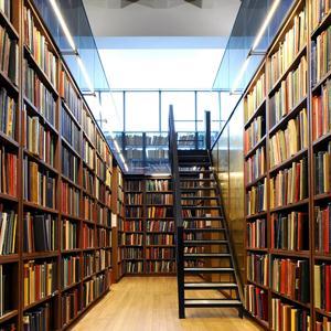 Библиотеки Острова