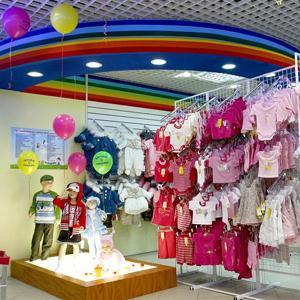 Детские магазины Острова