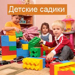 Детские сады Острова