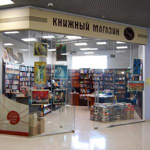 Книжные магазины Острова