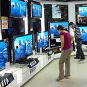 Магазины электроники Острова