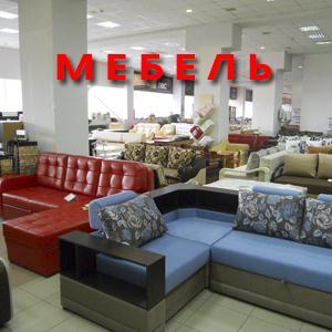 Магазины мебели Острова