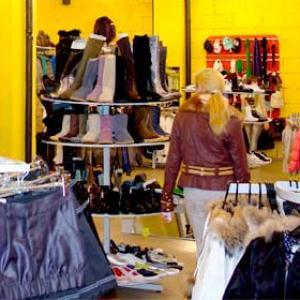 Магазины одежды и обуви Острова