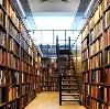 Библиотеки в Острове
