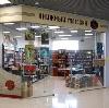 Книжные магазины в Острове