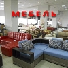 Магазины мебели в Острове