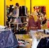 Магазины одежды и обуви в Острове