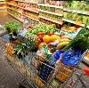 Магазины продуктов в Острове