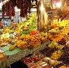 Рынки в Острове