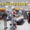 Спортивные магазины в Острове