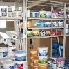 Строительные магазины в Острове