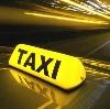 Такси в Острове